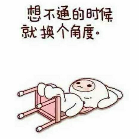 荣昌新印象李老师