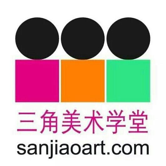 上海三角孙老师