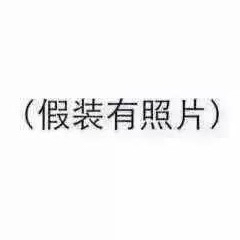 沈阳鼎峰画室杨界