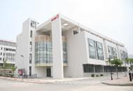 山东艺术学院