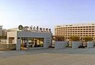 四川大学锦江学院