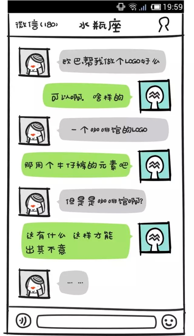 20151107_174311_049.jpg