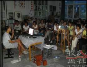 杭州牧人画室其它图2
