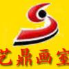 上海工艺美院考前培训