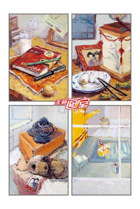 重庆天籁教育色彩图1