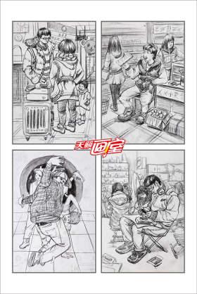 重庆天籁教育速写图2