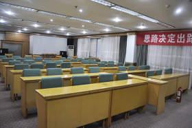 大庄园校区会议室