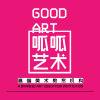 长沙呱呱艺术培训学校