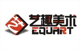 重庆艺趣美术培训学校简介