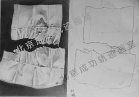 北京成功轨迹画室设计图3