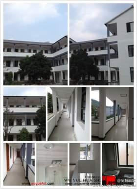 杭州吴越画室宿舍图1