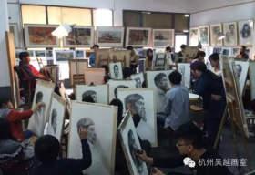 杭州吴越画室图1