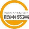 北京橙果画室