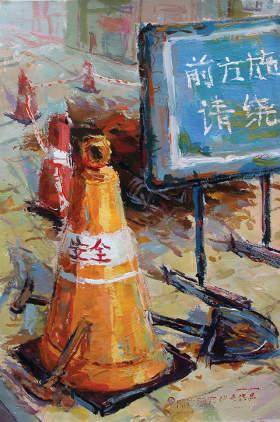 北京周达画室设计图2