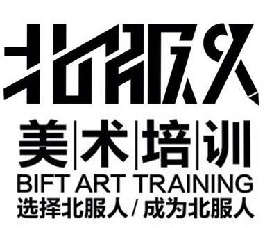 北京北服人画室