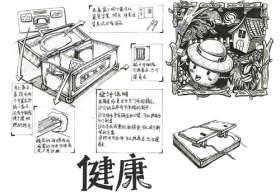 杭州白墻畫室設計圖7