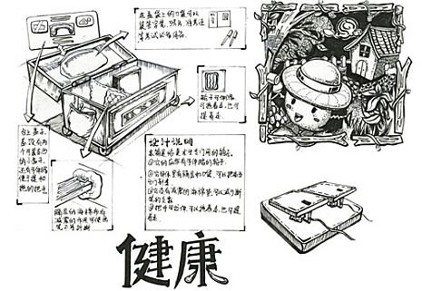 杭州白墙画室设计图7