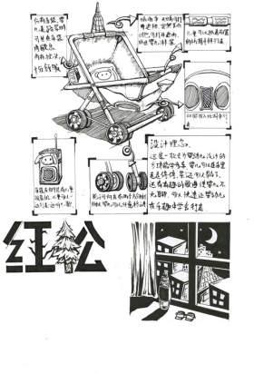 杭州白墻畫室設計圖8