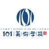淮北101美术学校