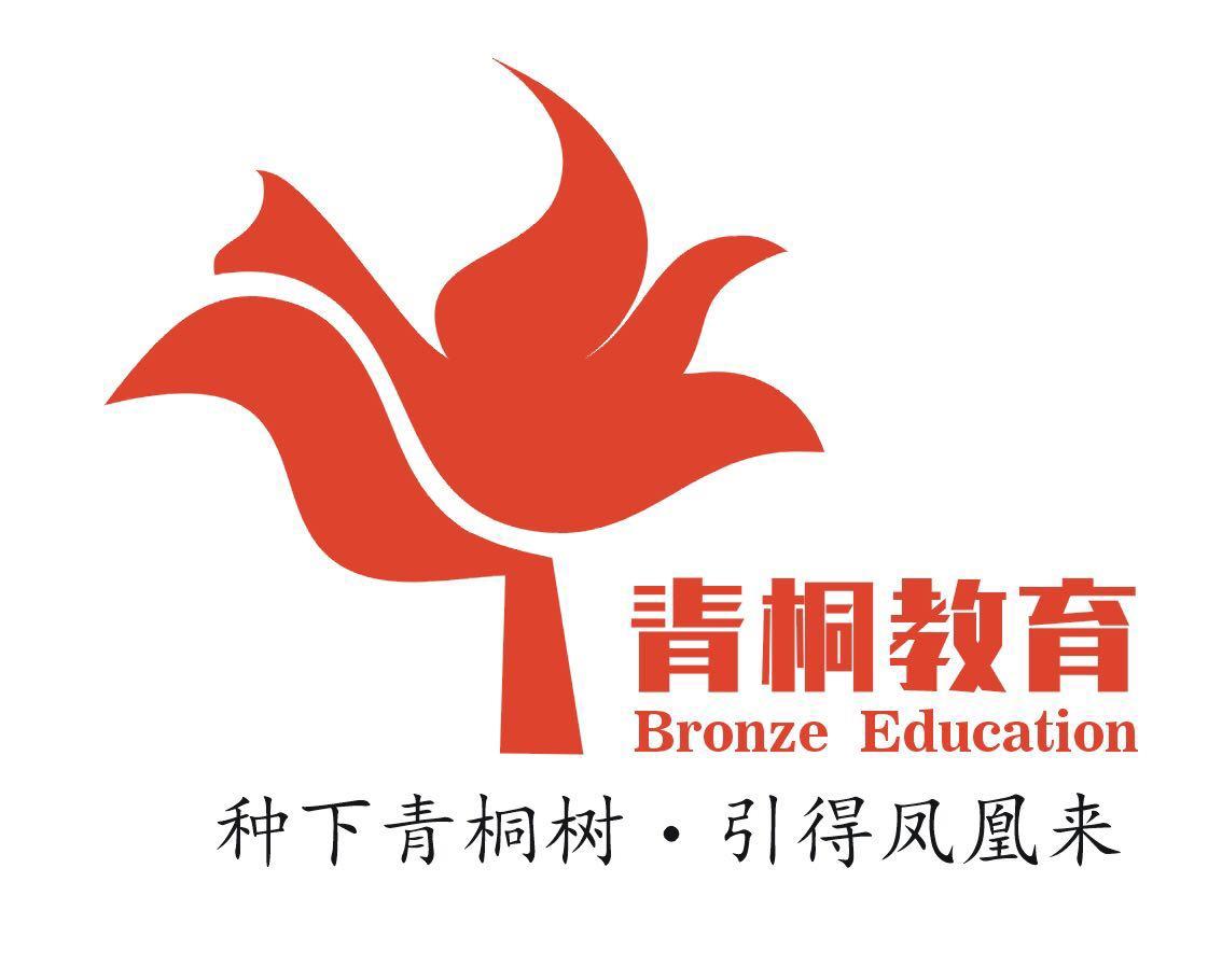 青桐教育集团