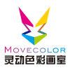 北京灵动色彩画室