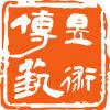 武汉博昱美术培训学校