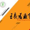 内蒙古内艺教育