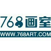 武汉768画室