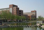 河北大学工商学院