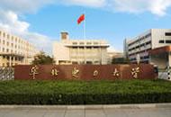 华北电力大学科技学院