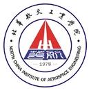 北华航天工业学院