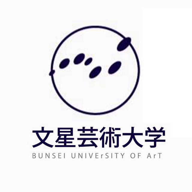 日本文星艺术大学